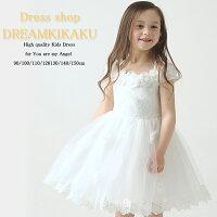 ホワイト子供ドレスこどもドレスキッズドレス子供フラワーガールパニエ内臓舞台衣装結婚式発表会ドレス