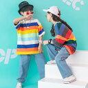 キッズダンス衣装 カラフルボーダービックシャツ デニムパンツセット ヒップホップ ジャズ 団体衣装 ステージ衣装