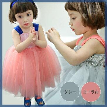 在庫限り お買い得 韓国子供服 ドレス 子供ワンピース お出かけ着にもお勧め キャミワンピース サンドレス キッズワンピース
