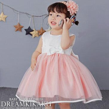 大きなリボン飾りがエレガントなベビードレス 結婚式 セレモニードレス 4点セット ベビーフォーマル ドレス