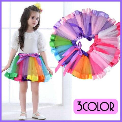 21b0278244f11 パニエ チュチュ スカート 子供 ダンス カラーパニエ コスチューム ロリータ コスプレ衣装 ピンク ヒップホップ ステージ衣装 Rainbow 虹色