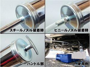 【MelcoRacing】1000ccオイル交換ミッションデフオイルサクションガンシリンジ