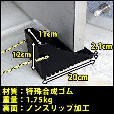 超強力業務用ドアストッパー滑止加工持ち手付玄関ドア搬入搬出引越運搬