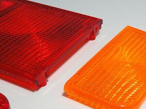 スズキSUZUKIキャリー/キャリイトラック専用レッド赤&アンバー仕様テールレンズ左右セット