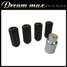 【4個セット】クロモリスチール製貫通型レーシングロックナット17H48mm銀シルバーピッチ1.5or1.25