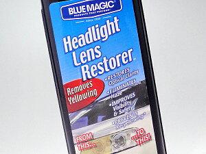 【総合評価4.7】ブルーマジックヘッドライトレンズクリーナー236ml BLUEMAGICコーティングヘッドライトクリーナー黄ばみ研磨くすみ除去復活磨き剤リフレッシュレンズ磨き専用クリアコート剤ガラス透明解消汚れキズ傷ライトカバーコート容量