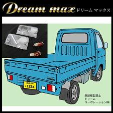 ダイハツDAIHATSUハイゼットトラック用ウィンカー部クリア仕様ターンレンズ左右セットバルブ付