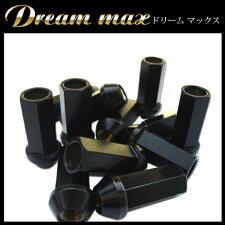 【単品】クロモリスチール製貫通型レーシングホイールナット17H48mm黒ブラックor銀シルバーメッキピッチ1.25or1.5単品ジムニーJimny対応