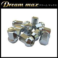 【単品】クロモリスチール製袋型レーシングホイールナット17H31mm黒ブラックor銀シルバーメッキピッチ1.25or1.5