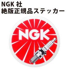 【絶版品】NGKスパークプラグ丸形ステッカー直径90mm