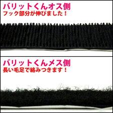 【業務用】【強力面ファスナー】黒幅25mm×3Mオスメスセット裏糊なし【ベルクロ/面ファスナー】