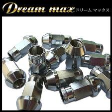 【単品】クロモリスチール製貫通型ローレットナット17H40mm黒ブラックor銀シルバーメッキピッチ1.25or1.5