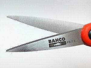 BAHCOバーコクラフトハサミFS-7.5業務用超強力マジックテープの切断