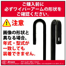 ECエアロワイパー日産キューブ2008.11〜500mm輸/500mm輸