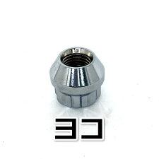 超ミニレーシングホイールロックナットセットP1.254穴用16個|ニッサンスバルスズキ日産スチール鉄短い貫通ホイルホイールナットロックナット17HEX19HEX交換ナットテーパーナットセット軽自動車ホイールロックナット