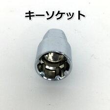 超ミニレーシングホイールロックナットセットP1.255穴用20個|ニッサンスバルスズキ日産スチール鉄短い貫通ホイルホイールナットロックナット17HEX19HEX交換ナットテーパーナットセット軽自動車ホイールロックナット
