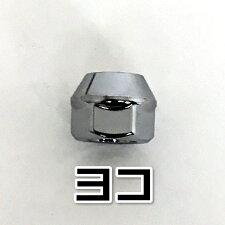 超ミニレーシングホイールナットセットP1.55穴用20個|トヨタダイハツホンダイスズいすゞスチール鉄短い貫通ホイルホイールナット19HEX交換ナットテーパーナットセット自動車車ホイールセット