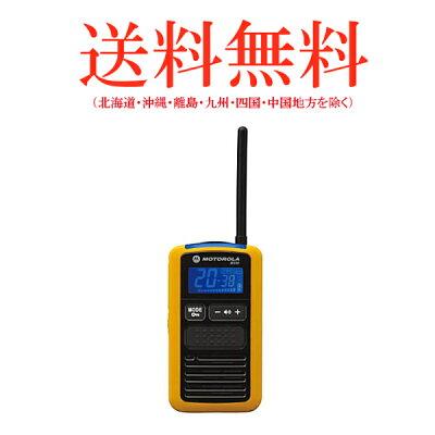 MOTOROLA/モトローラ特定小電力トランシーバー(無線機・インカム)/MS50(パプリカイエロー)本体セット