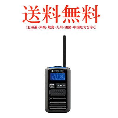 MOTOROLA/モトローラ特定小電力トランシーバー(無線機・インカム)/MS50(シルバー)本体セット