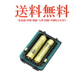 STANDARD/スタンダード MOTOROLA/モトローラ アルカリ単3乾電池ケース JCPLN0003 (無線機・インカム・トランシーバー用)