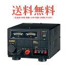ALINCO アルインコ 最大40A DCDCコンバーター(DC24V-DC12V) DT-840M