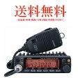 ALINCO アルインコ 20Wモノバンド430MHz FM モービルトランシーバー DR-420DX