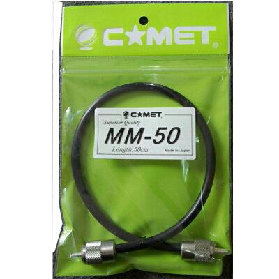COMET/MM-50