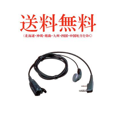 イヤホンマイク(イヤホン付きクリップマイクロホン)/EMC-3(ケンウッド/KENWOODEMC3)