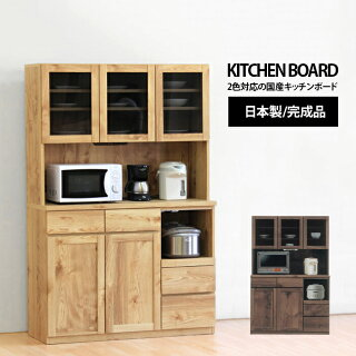 〔木製〕北欧デザイン120cm幅食器棚〔ブラウン〕