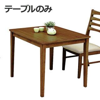 〔木製〕北欧デザイン80cm幅ダイニングテーブル〔ブラウン〕
