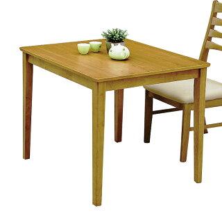 ダイニングテーブル木製北欧風幅80cmカフェテーブル食堂テーブル食卓テーブルてーぶる2人用二人用ブラウンナチュラル