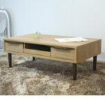 〔木製〕和風モダンデザイン105cm幅センターテーブル〔ナチュラル/ブラウン〕