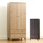 木製北欧60cm幅ワードローブ完成品国産品日本製ナチュラルブラウン
