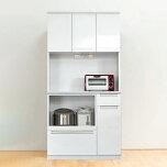 食器棚レンジ台レンジボード完成品幅90cmホワイト白木製モダン国産品日本製