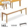 ダイニングテーブルのみ 幅180cm ナチュラル ブラウン 木製 モダン風 6人用 六人用 食堂テーブル 食卓テーブル カフェテーブル