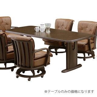 ダイニングテーブル幅200cmブラウン木製モダン風