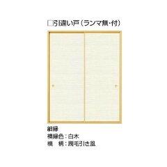 襖本体のみをフリーサイズで製作いたします!YKKap 押入(細縁)襖(本体アルミ製) オーダー引...