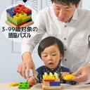 ボイラ スタッキングジグソーズ voila 知育玩具 パズル おもちゃ 木のおもちゃ 2歳 3歳 4歳 5歳 男の子 女の子 が 喜ぶ プレゼント 誕生日 クリスマス おじいちゃん おばあちゃん 脳トレ 遊び 積み木 子供 木製 つみき 幼児 木 知育 教育