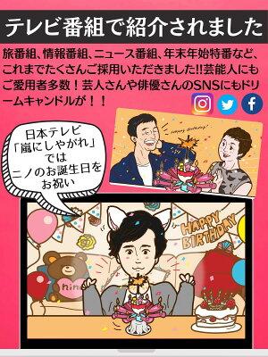 明石家さんま女芸人ホンマでっか!?TV