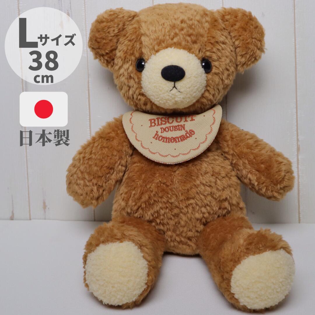 ぬいぐるみ・人形, ぬいぐるみ 102777OFF L 38cm