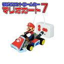 ラジオコントロールカー マリオカート7 マリオ ムラオカ ラジコン おもちゃ 室内 屋外 任天堂 Nintendo Mario スーパーマリオ 子供 男児 男の子 こども プレゼント 景品 販促 贈り