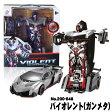 《動画あり》変形ラジコンカー トゥルーパーズ ロボット バイオレント ガンメタ RCチェンジングカー ロボから車に変形 トランスフォーム TRANSFORM ドリフト 走行 誕生日 子ども 男の子 変身 ラジコン プレゼント 贈り物