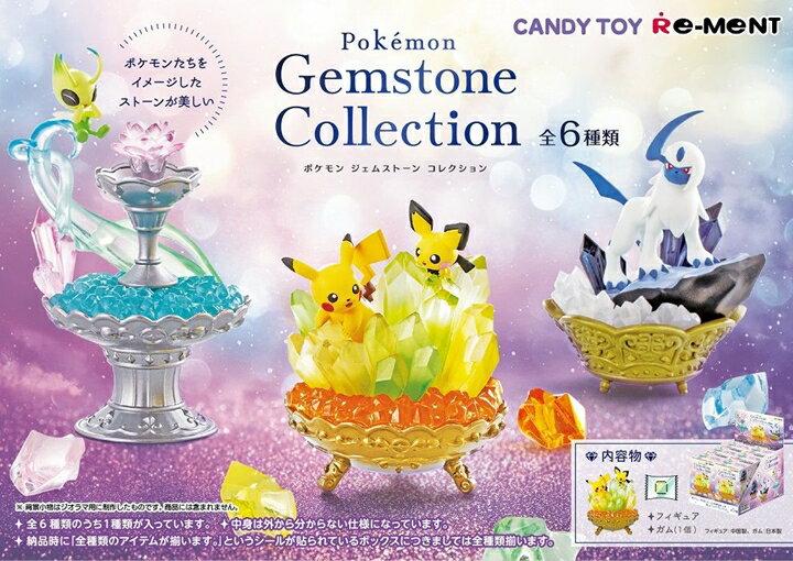 コレクション, 食玩・おまけ  Pokemon Gemstone Collection 6BOX () Re-Ment 2021614