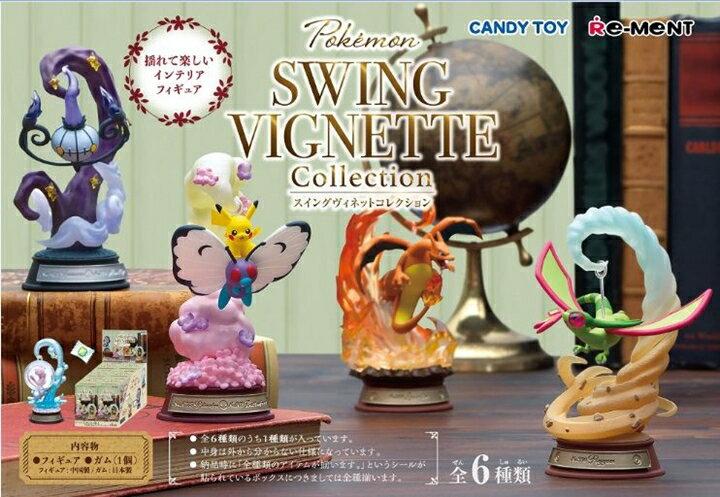コレクション, 食玩・おまけ  SWING VIGNETTE Collection 6BOX () Re-Ment 419