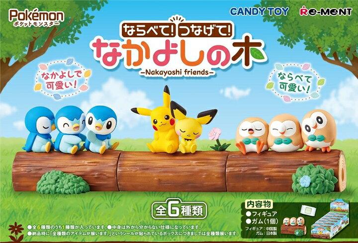 コレクション, 食玩・おまけ  6BOX () Re-Ment 2021726626