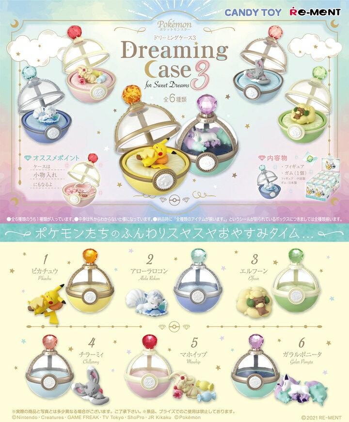 コレクション, 食玩・おまけ  Dreaming Case3 for Sweet Dreams 6BOX () Re-Ment 2021830