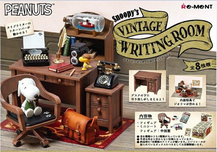 コレクション, フィギュア  Snoopys VINTAGE WRITING ROOM 8 BOX Re-Ment 426