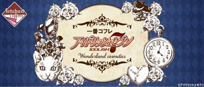 ベースメイク・メイクアップ, その他 1 Wonderland cosmetics 60