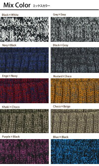 【送料無料】立体感のある編み目がポイント☆くさり編みラベルアクリルニットキャップ秋冬ニット帽防寒レディースメンズキッズペアペアルック親子おそろいお揃い帽子スノボケーブル編みラベル