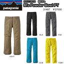 Patagonia 17-18M's POWDER BOWL Pants 31487 スノーパンツ スノージャケット スノーボードパンツ スノーボード ジャケット パンツ 正規品